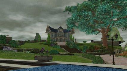 Aion housing palace