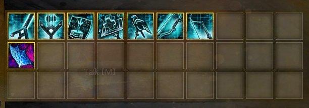 GW2_Choose one weapon skin