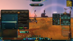 Wildstar Sky Happy Land