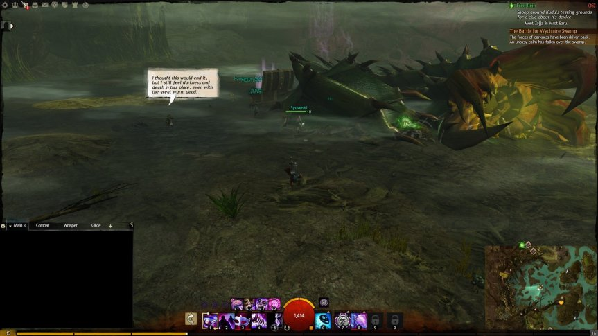 GW2_Jungle Worm_Aug 2012